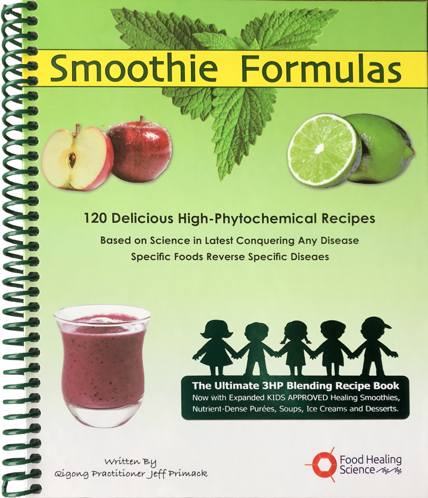 Smoothie Formulas: Hardcover Coil 2018 Edition