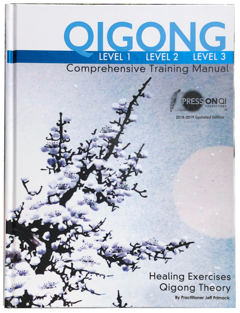Qigong Comprehensive Training Manual