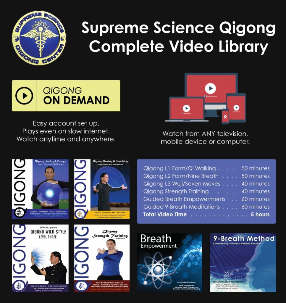 qigong-complete-video-library